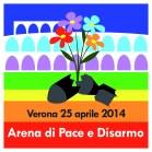 logo_arena_1